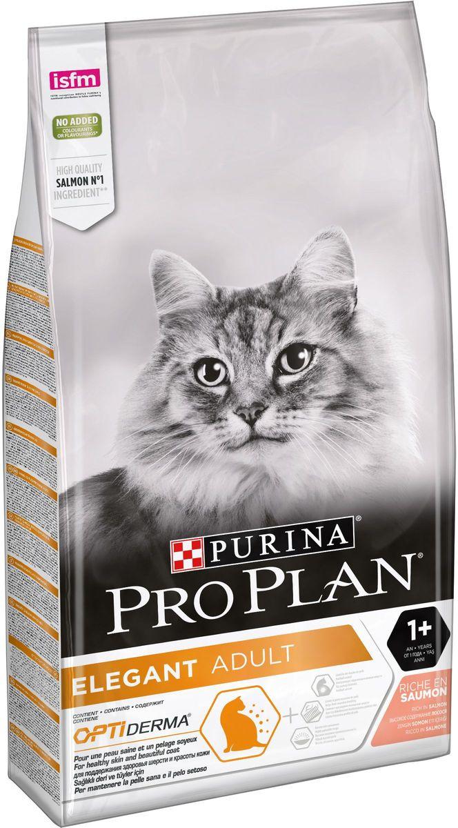 """Корм сухой Pro Plan """"Elegant"""" для кошек с проблемами кожи и шерсти, с лососем, 10 кг"""