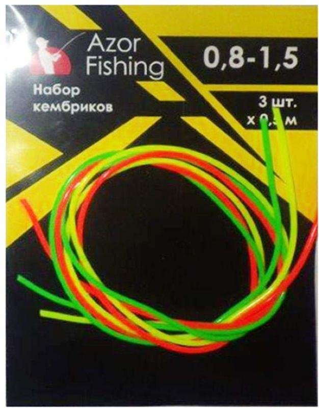 Набор кембриков Azor Fishing, 0,8-1,5, 1,0-2,0, 1,5-2,5
