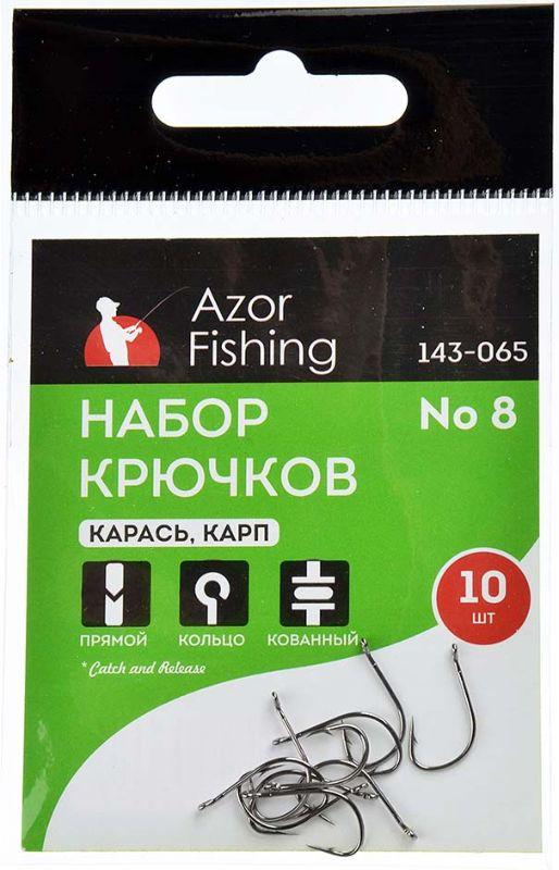 Набор крючков AzorFishing, карась, карп, №6, 8, 10, 12, 10 шт
