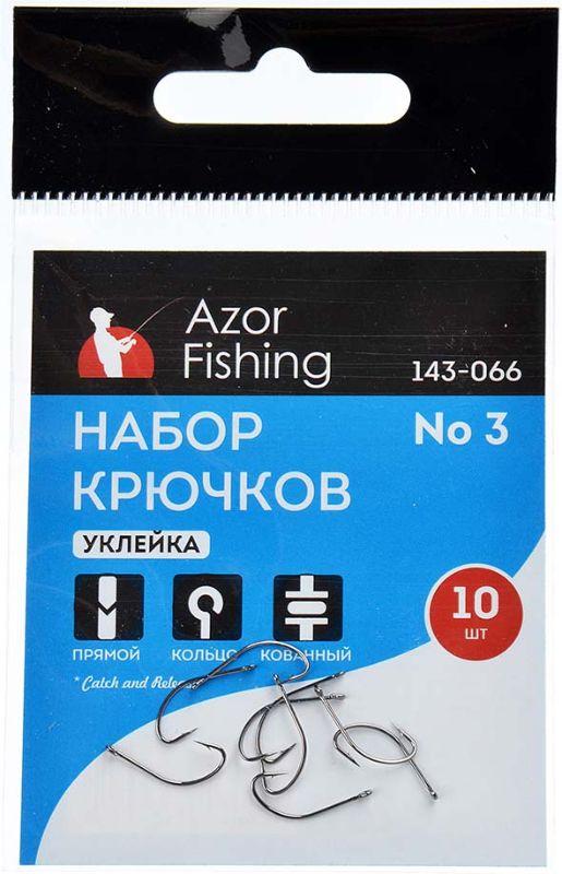 Набор крючков AzorFishing, уклейка, №3, 4, 5, 6, 10 шт