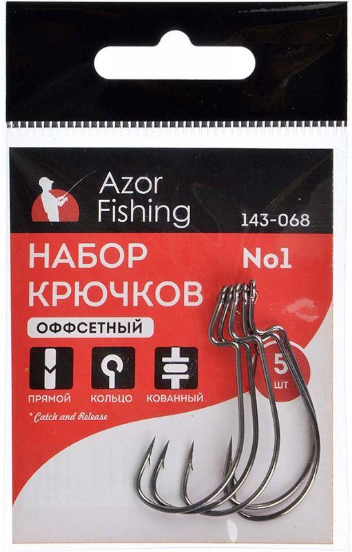 Набор крючков AzorFishing, №2, 1,1, 0,2, 0,3, 0, 5 шт