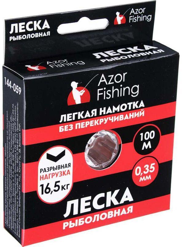 Леска AzorFishing Легкая намотка, 100 м, 0,35 мм, 16,5 кг Azor