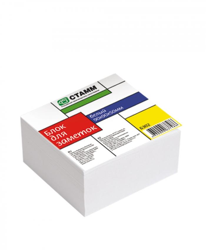 Бумага для заметок Стамм БЗ02 9*9*5 белый бумага для заметок стамм пц01 8 8 5 цветной в пластбоксе прозрачном