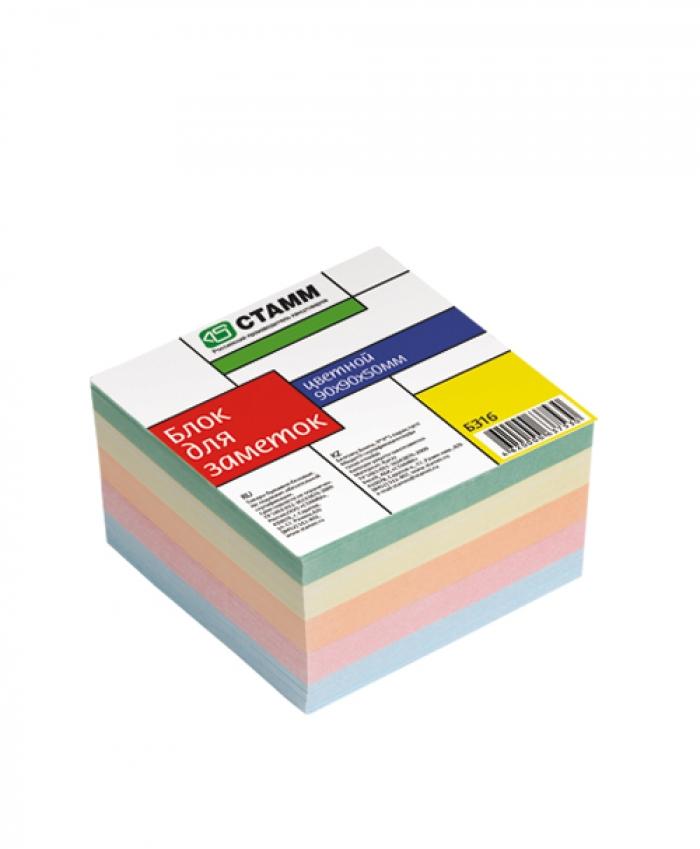Бумага для заметок Стамм БЗ16 9*9*5 цветной бумага для заметок стамм пц01 8 8 5 цветной в пластбоксе прозрачном