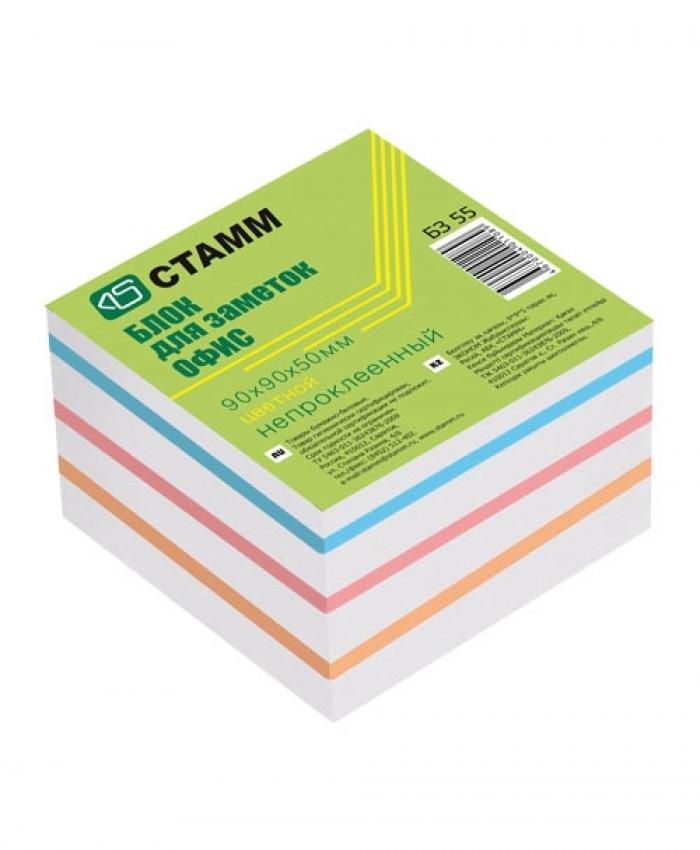 Бумага для заметок Стамм БЗ 55 9*9*5 цветной ОФИС бумага для заметок стамм пц01 8 8 5 цветной в пластбоксе прозрачном