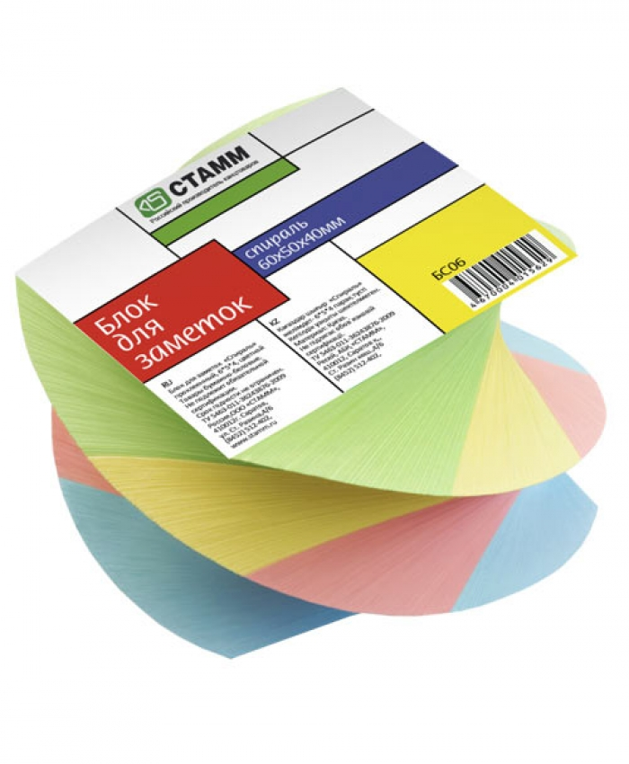 Бумага для заметок Стамм БС06 6*5*4 цветной СПИРАЛЬ бумага для заметок стамм пц01 8 8 5 цветной в пластбоксе прозрачном