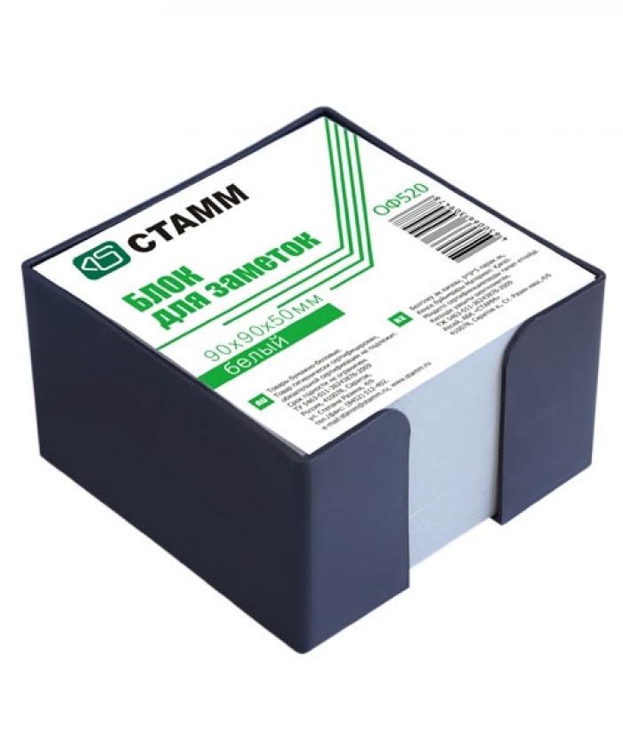 Бумага для заметок Стамм ОФ520 9х9х5 белый в пластбоксе бумага для заметок стамм пц01 8 8 5 цветной в пластбоксе прозрачном