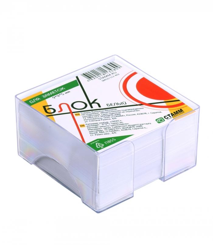 Бумага для заметок Стамм ПВ55 9*9*5 белый в пластбоксе Люкс прозрачном бумага для заметок стамм пц01 8 8 5 цветной в пластбоксе прозрачном