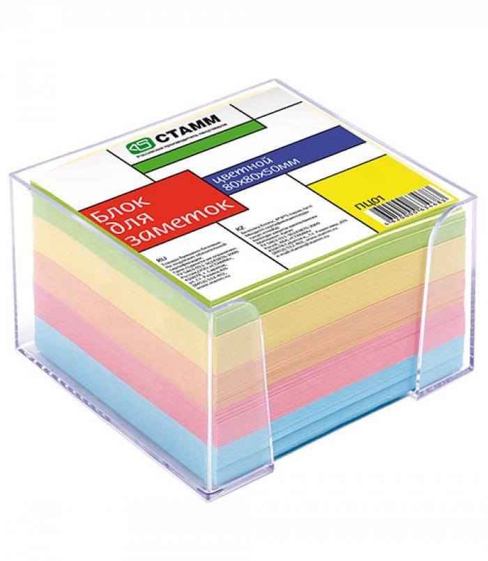 Бумага для заметок Стамм ПЦ01 8*8*5 цветной в пластбоксе прозрачном бумага для заметок стамм пц01 8 8 5 цветной в пластбоксе прозрачном