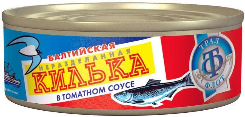Рыбные консервы Трал Флот