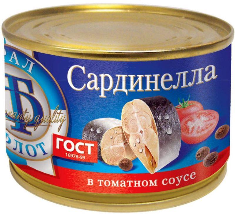 цена на Морепродукты консервированные ТраллФлот 6817 Жестяная банка, 240