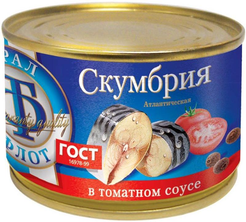 Морепродукты консервированные ТраллФлот 6819 Жестяная банка, 240 baleno скумбрия в томатном соусе 125 мл