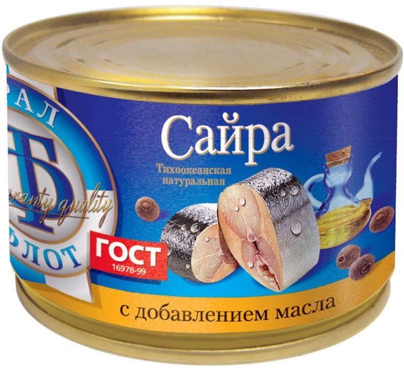 Рыбные консервы Трал Флот Сайра тихоокеанская натуральная с добавлением масла, 240 г капитан вкусов сайра тихоокеанская 185 г