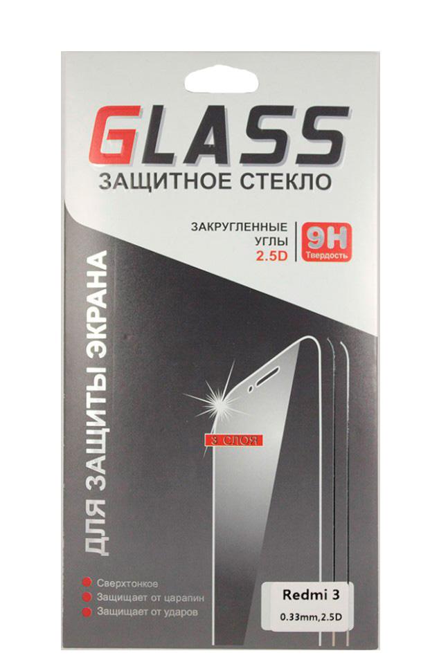 Защитное стекло Xiaomi Redmi 3 Redmi 3 PRO Redmi 3S Redmi 3X, прозрачный аксессуар защитное стекло для xiaomi redmi 3 3s 3 pro 5 red line tempered glass ут000009038