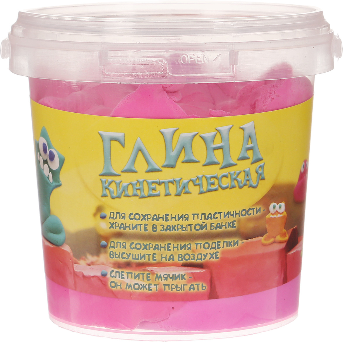 Масса для лепки 1TOY Кинетическая глина, Т11350а, розовый, 200 г кинетическая глина 1toy кинетическая глина синяя 230г т11356