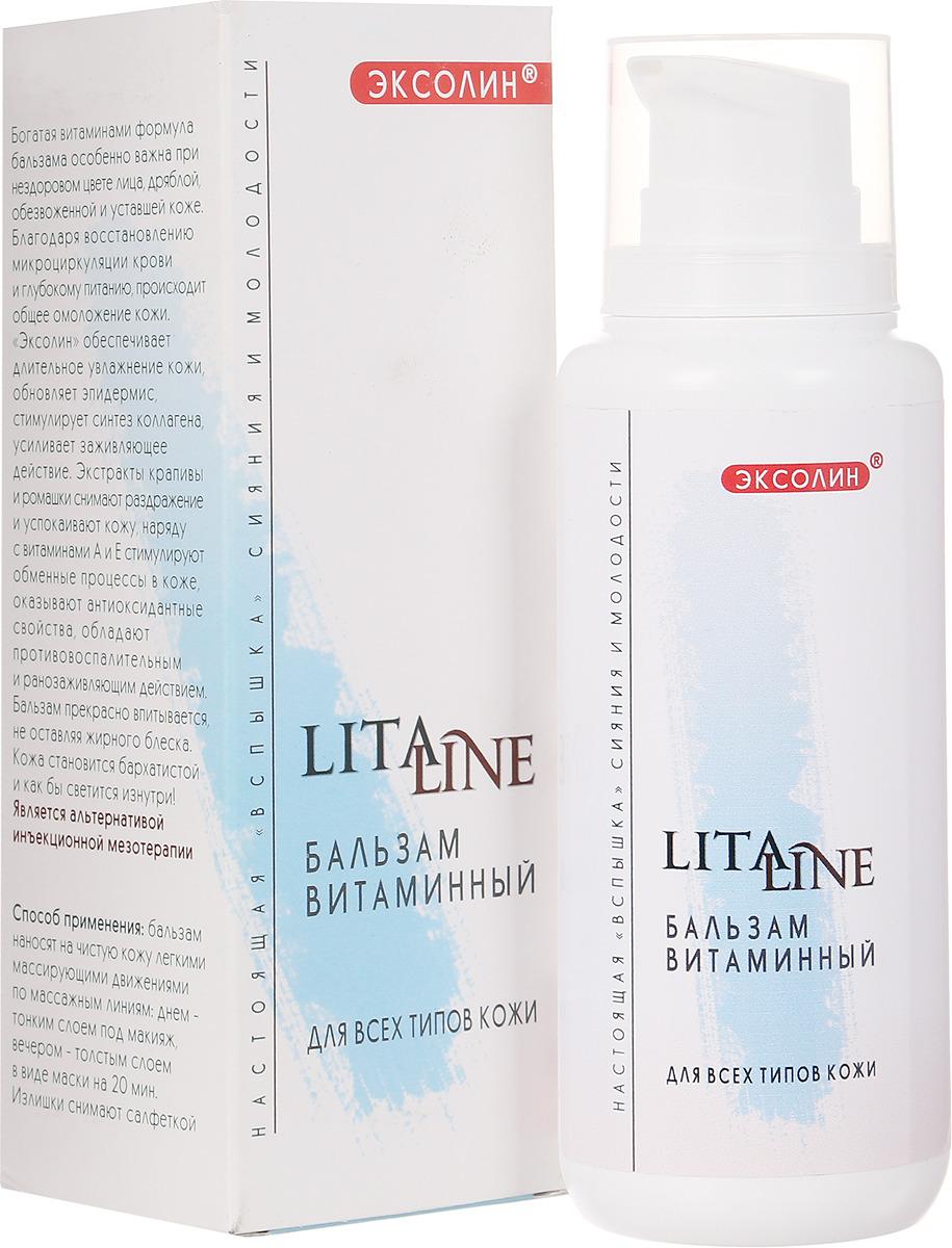 Бальзам витаминный Litaline, альтернатива мезотерапии, 200 мл Litaline