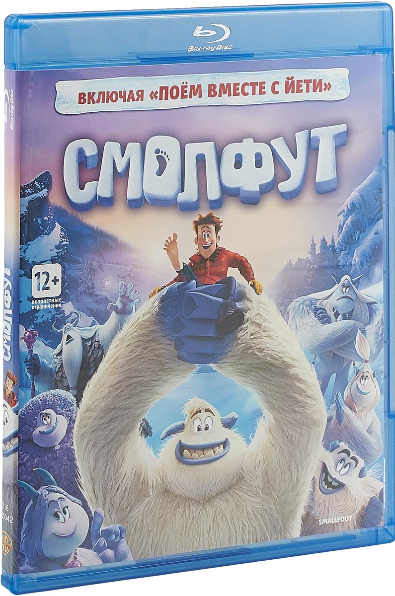 Смолфут (Blu-ray)