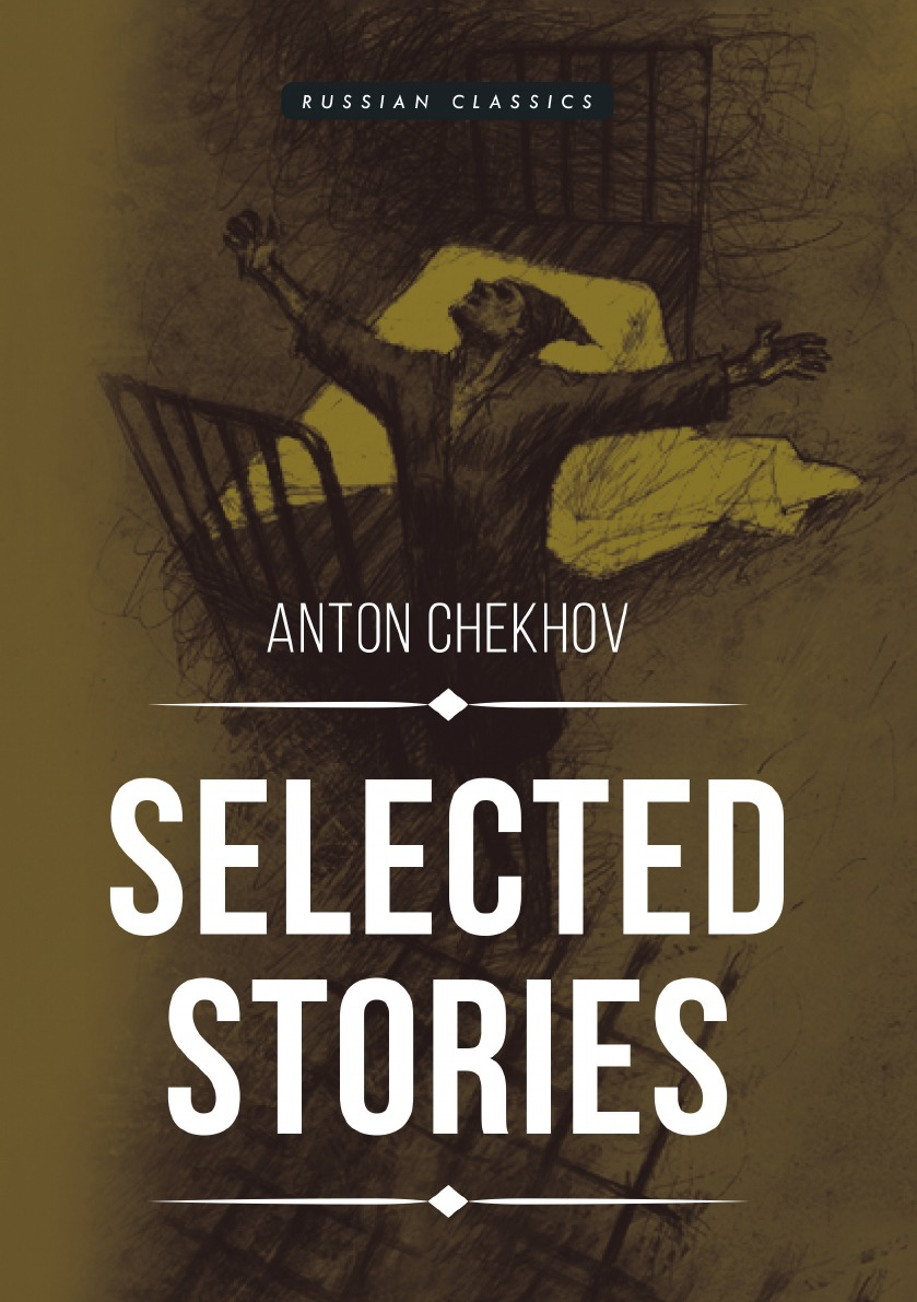 Anton Chekhov Selected Stories цена и фото