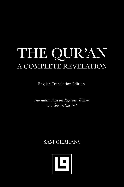 Sam Gerrans The Qur.an. A Complete Revelation (English Translation Edition) хранителни добавки translation
