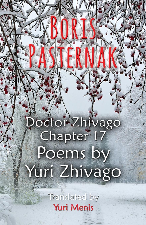 Yuri Menis, Boris Pasternak Boris Pasternak. Doctor Zhivago Chapter 17, Poems by Yuri Zhivago цена и фото