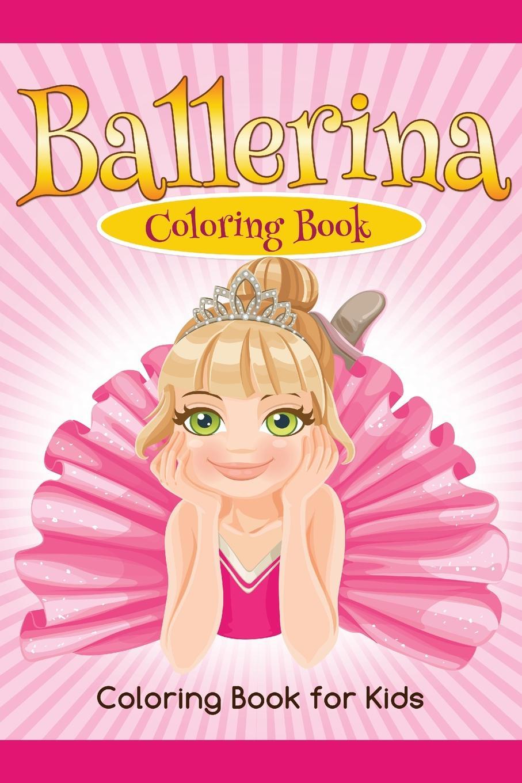Jennifer Gantz Ballerina кружка printio don t be a dog in the new year