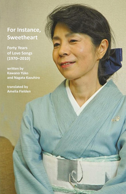 Kawano Yuko, Nagata Kazuhiro, Amelia Fielden For Instance, Sweetheart. Forty Years of Love Songs (1970-2010)