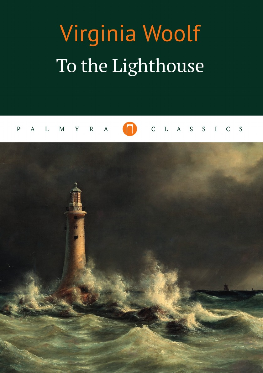 Virginia Woolf To the Lighthouse woolf v to the lighthouse