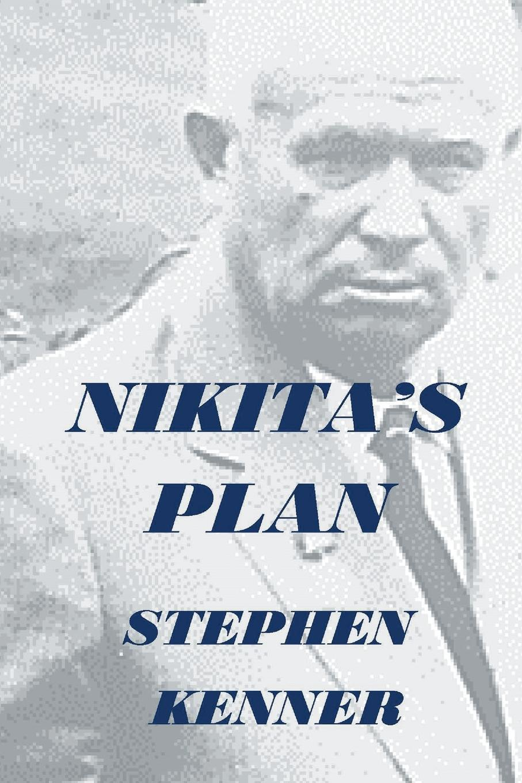 Stephen Kenner Nikita.s Plan цены