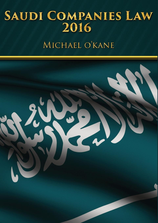 Michael O'Kane Saudi Companies Law 2016 Annotated