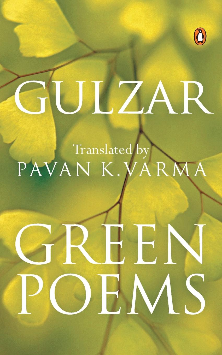 Green Poems 'On the branches of these wild plantsSome words occasionally...