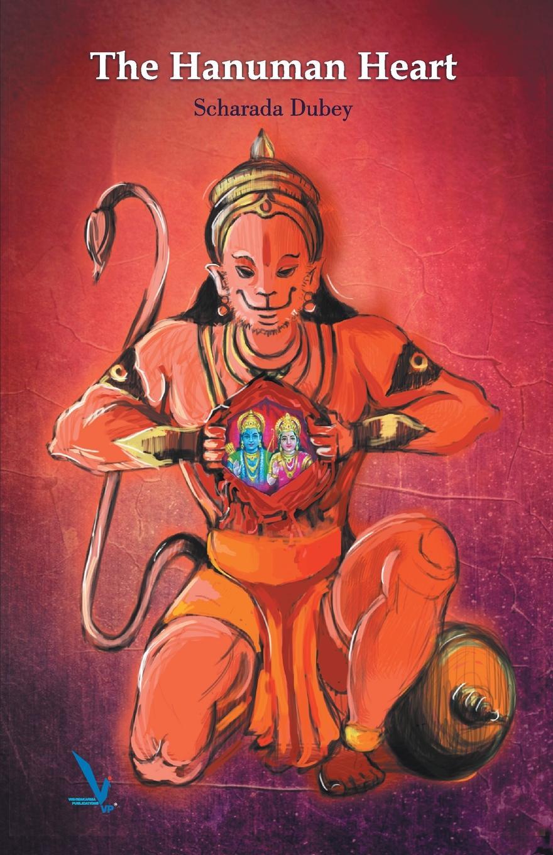купить Scharada Dubey The Hanuman Heart по цене 1727 рублей