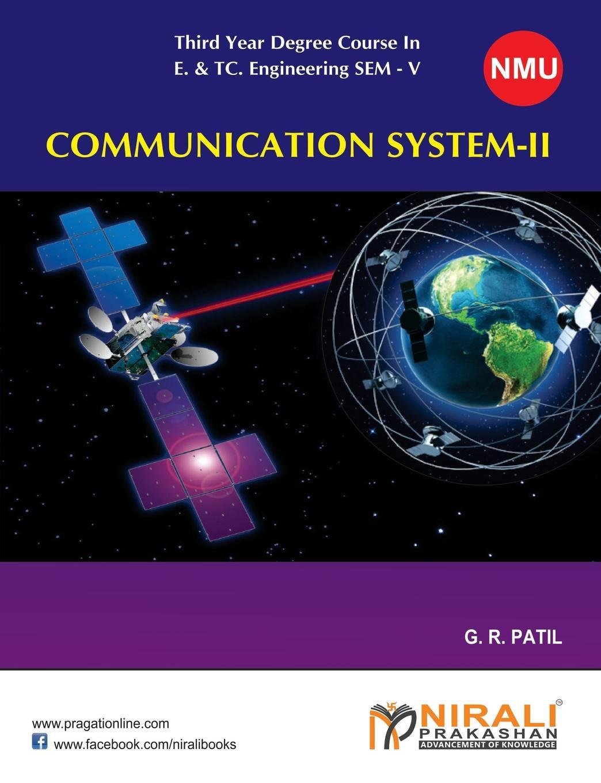 G R PATIL COMMUNICATION SYSTEM II недорго, оригинальная цена