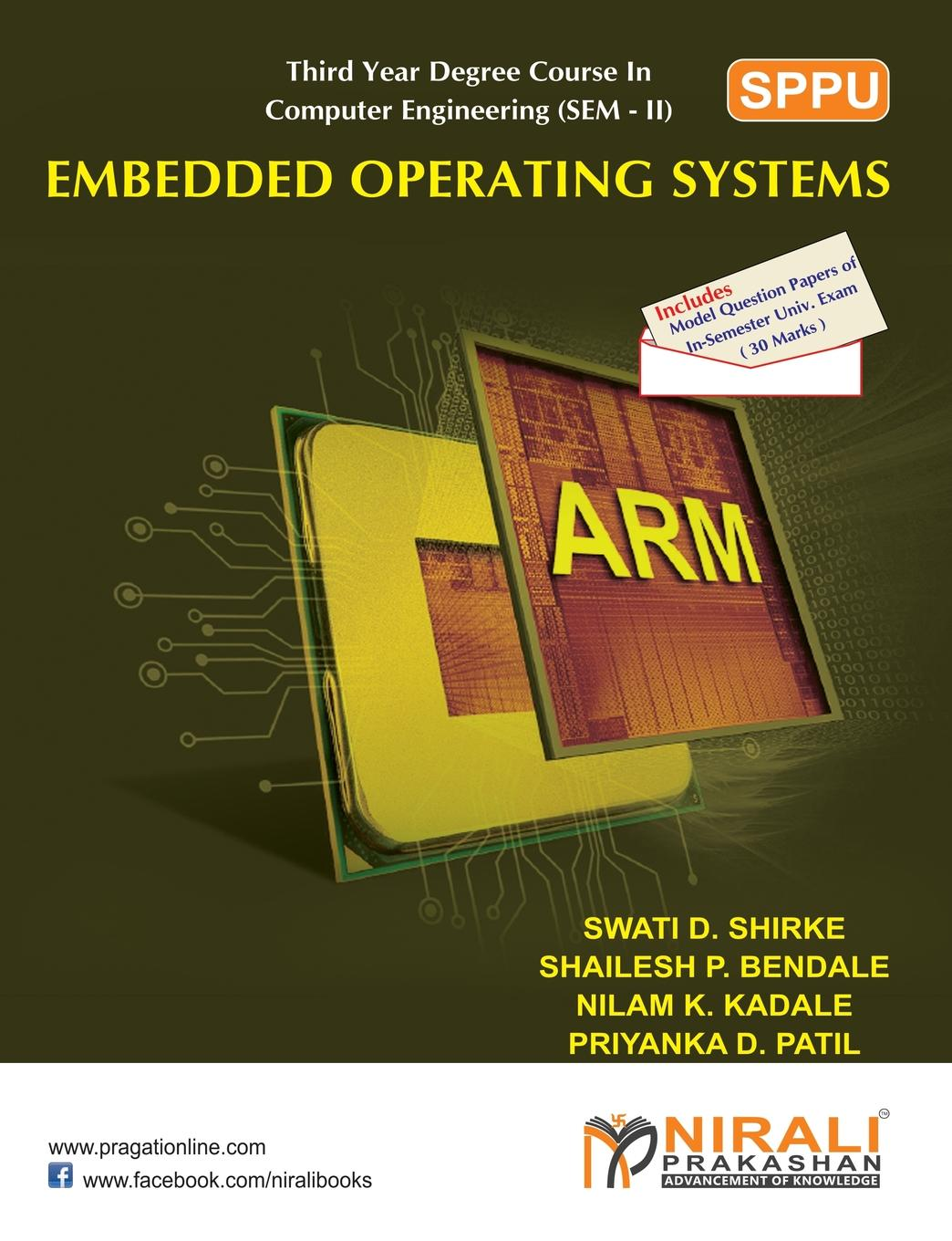 P D PATIL, N K KADALE, S D SHIRKE EMBEDDED OPERATING SYSTEMS цена