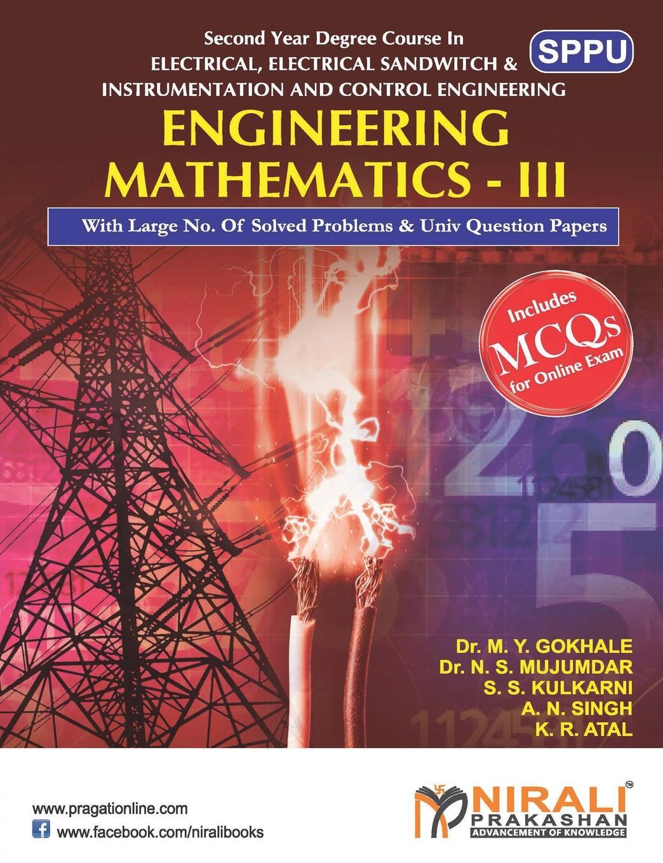 DR M Y GOKHALE, DR N S MUJUMDAR, A N SINGH ENGINEERING MATHEMATICS III цены онлайн