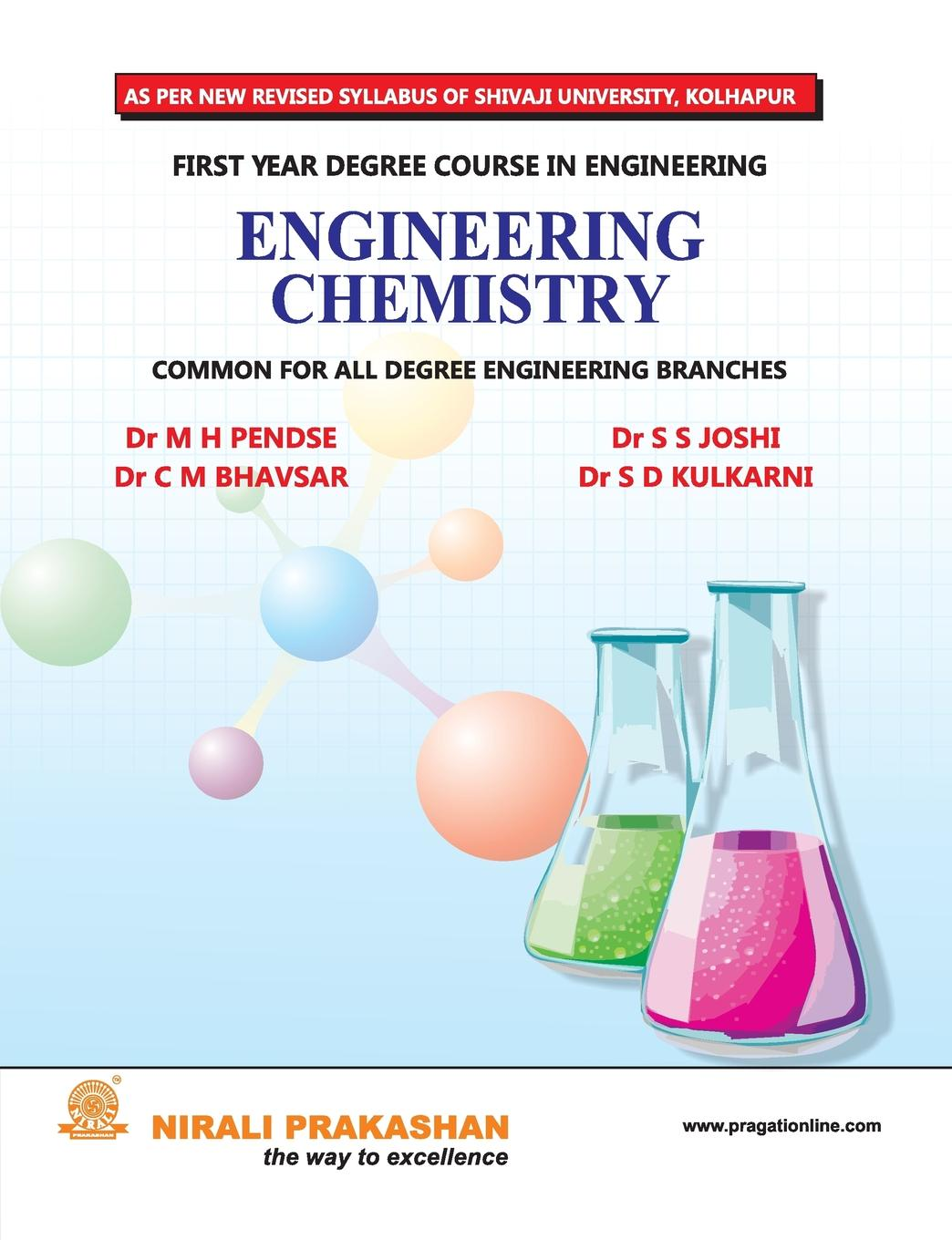 DR S S JOSHI, DR M H PENDSE, DR C M BHAVSAR ENGINEERING CHEMISTRY kenneth overway s environmental chemistry an analytical approach