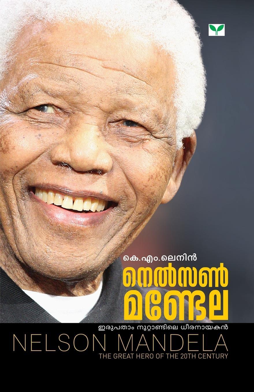 K.M. Lenin Nelson Mandela ileen bear nelson mandela a biography