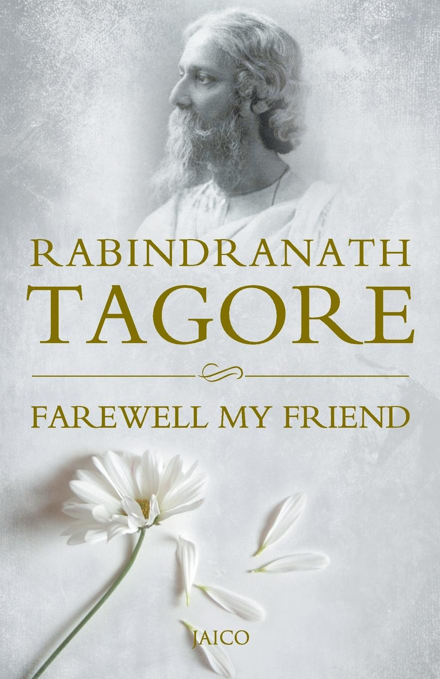 Rabindranath Tagore Farewell My Friend demystifying learning traps in a new product innovation process