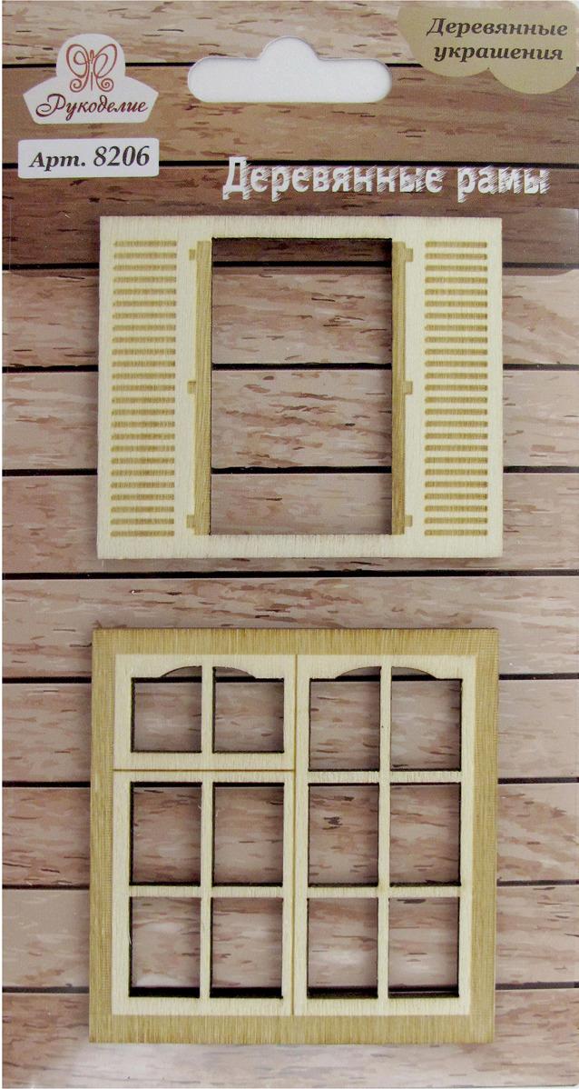 Украшение декоративное Рукоделие Деревянные рамы. 8206 украшение для стен и предметов интерьера decoretto привет из ссср nh 5007