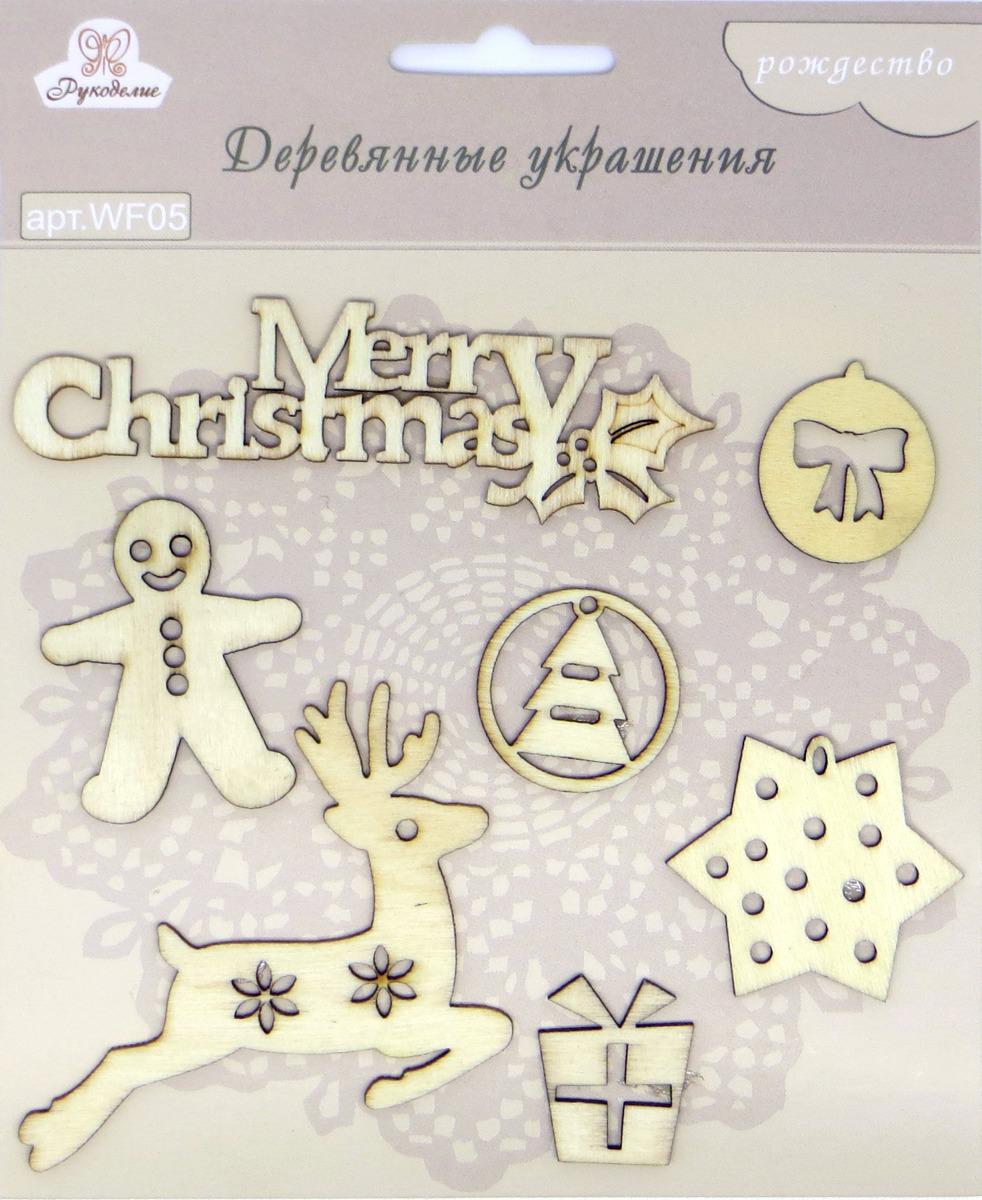 декорирование Декоративный элемент Рукоделие Рождество, WF05, 7 шт