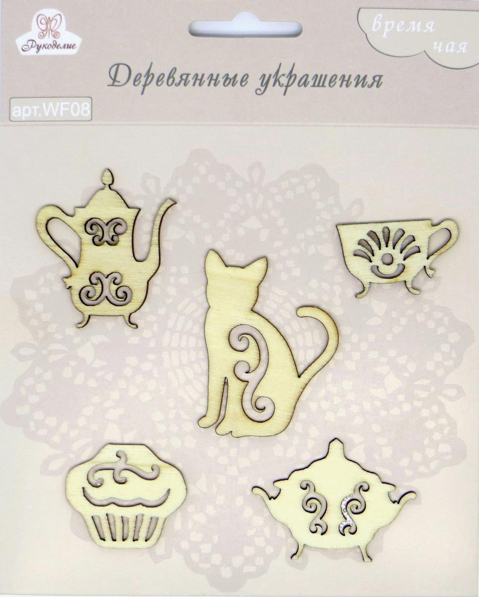 декорирование Декоративный элемент Рукоделие Время чая, WF08, 5 шт