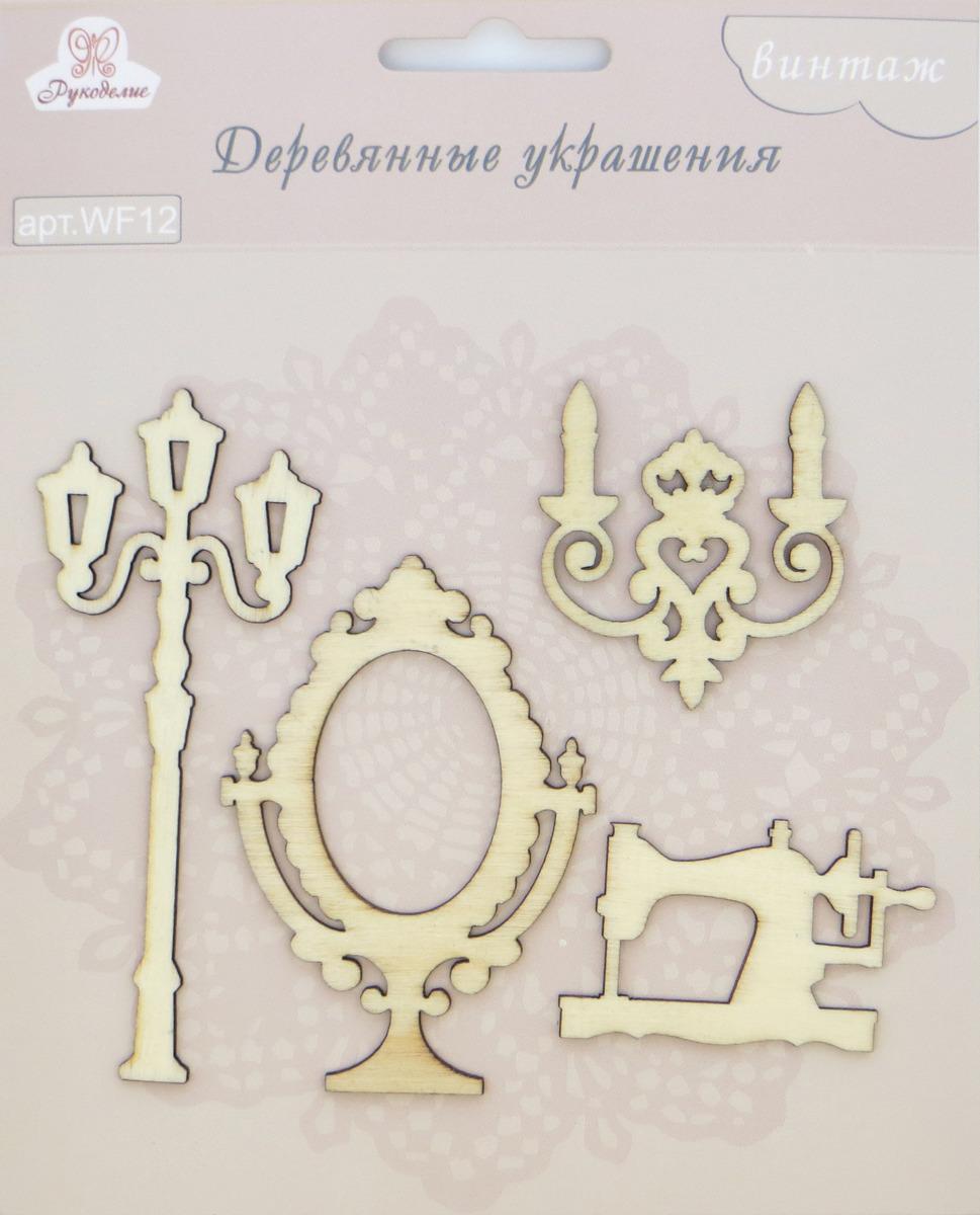 декорирование Декоративный элемент Рукоделие Винтаж, WF12, 4 шт