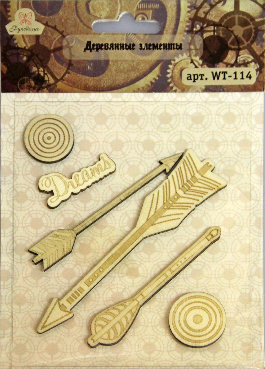 Декоративный элемент Рукоделие Стрелы, WT-114, 6 шт эконом свет 1076 3sn wt