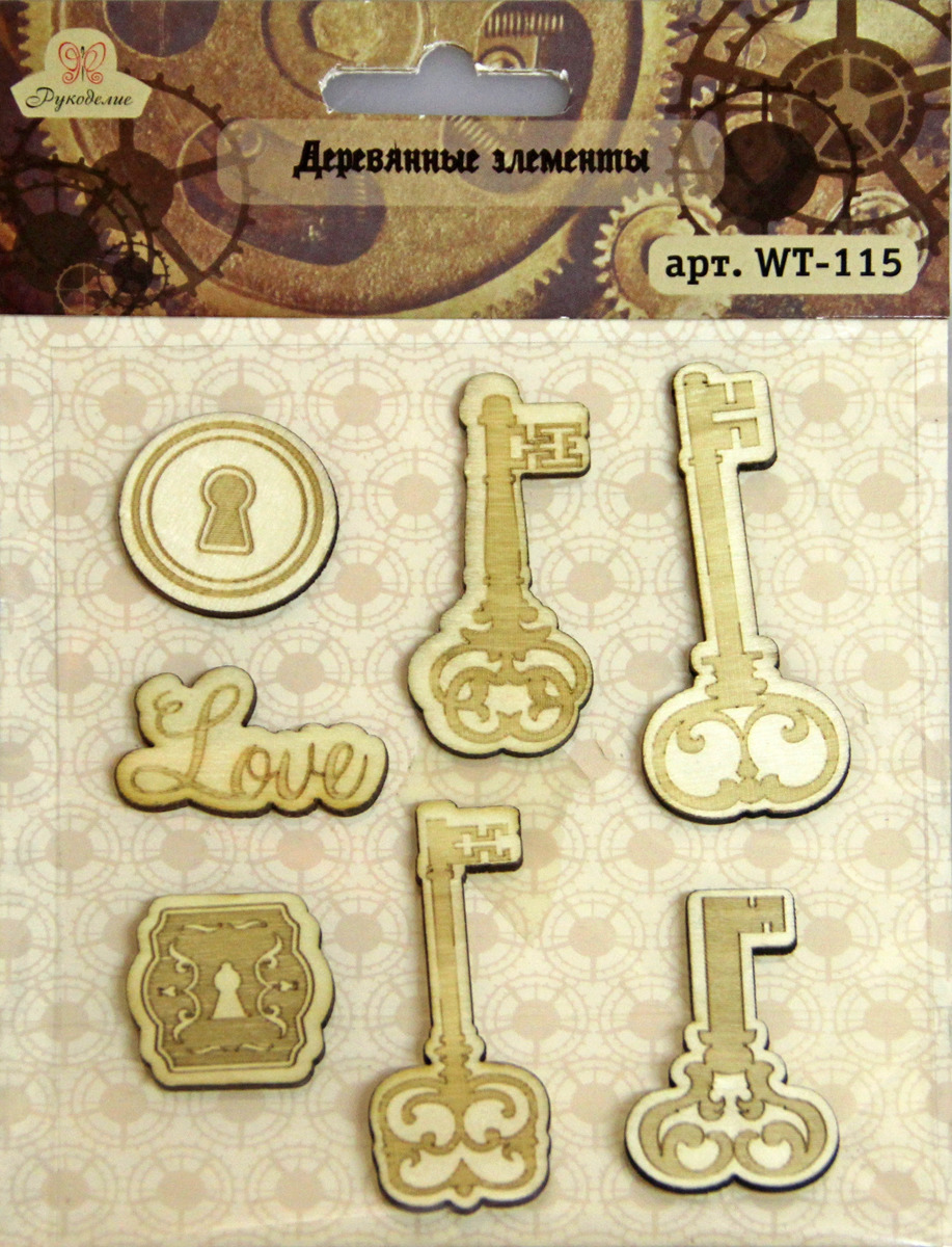Декоративный элемент Рукоделие Ключи, WT-115, 7 шт эконом свет 1076 3sn wt