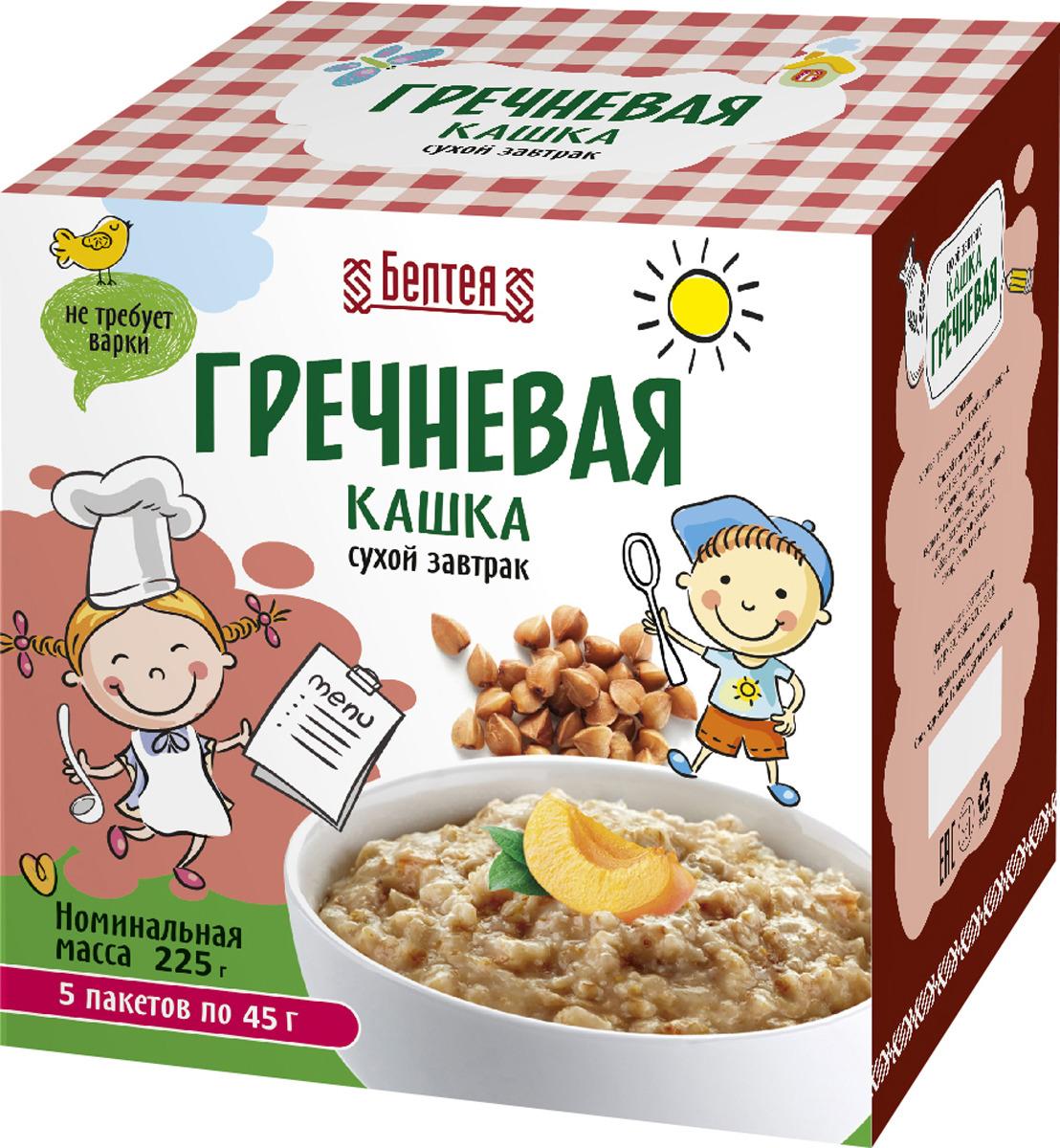 Готовый завтрак Белтея Кашка гречневая, 5 шт