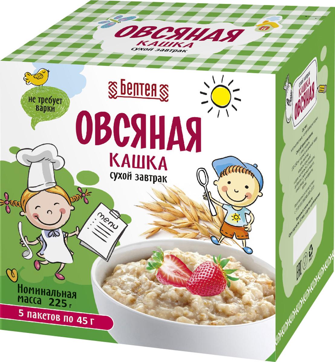 Готовый завтрак Белтея Кашка овсяная, 5 шт