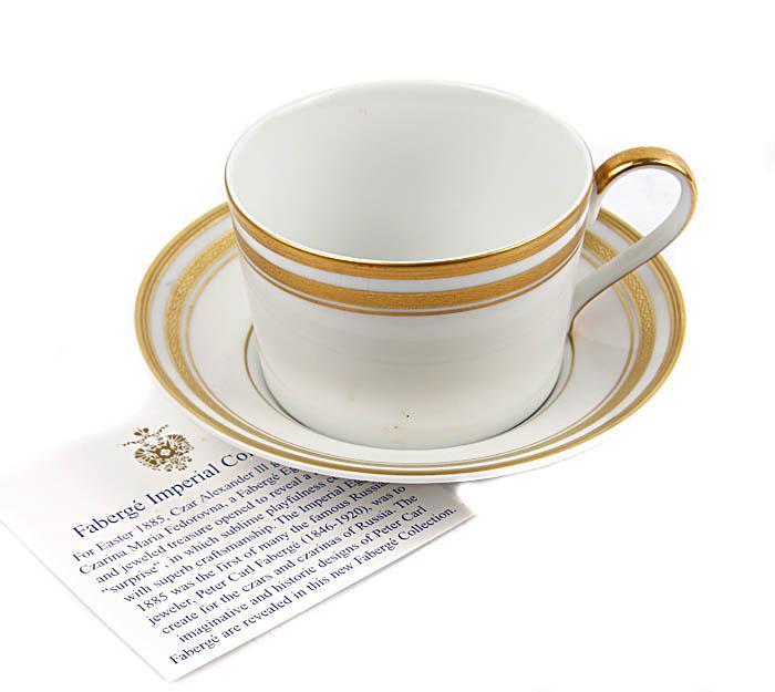 Чайная пара Faberge Императрица Елизавета, белый, золотой чайная пара фрукты les fruites фарфор деколь германия weimar porzellan 1990 гг