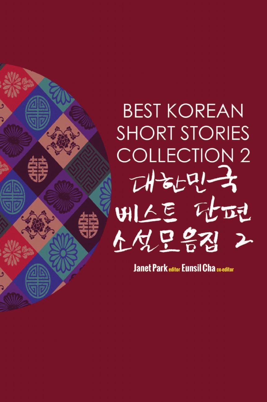Best Korean Short Stories Collection 2 .... ... .. ..... 2 korean kawaii cartoon wallet cute female short canvas purse coin hand cloth bag choose variety small change pokemon girls