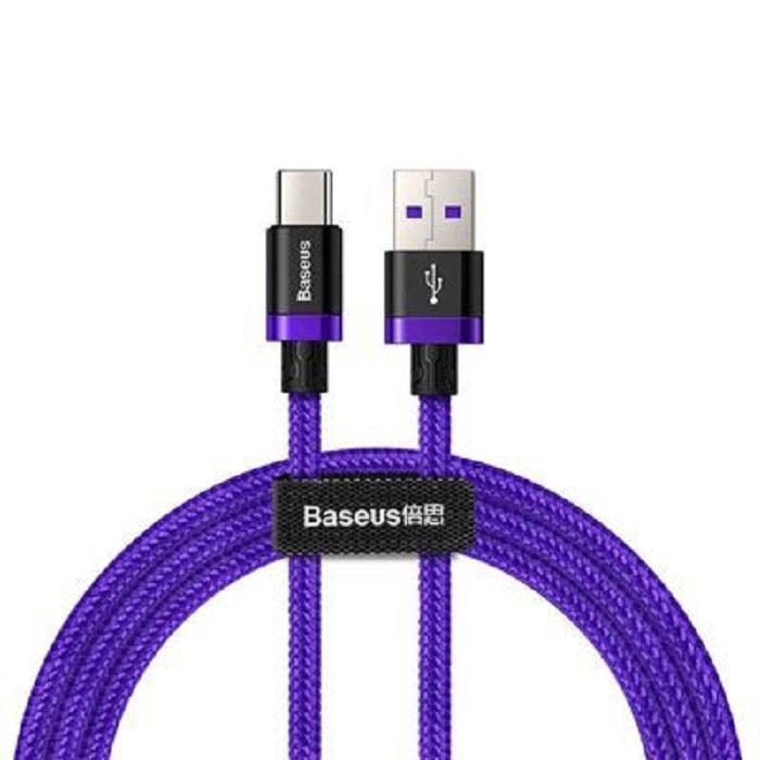 Кабель Baseus CATZH-B05, фиолетовый