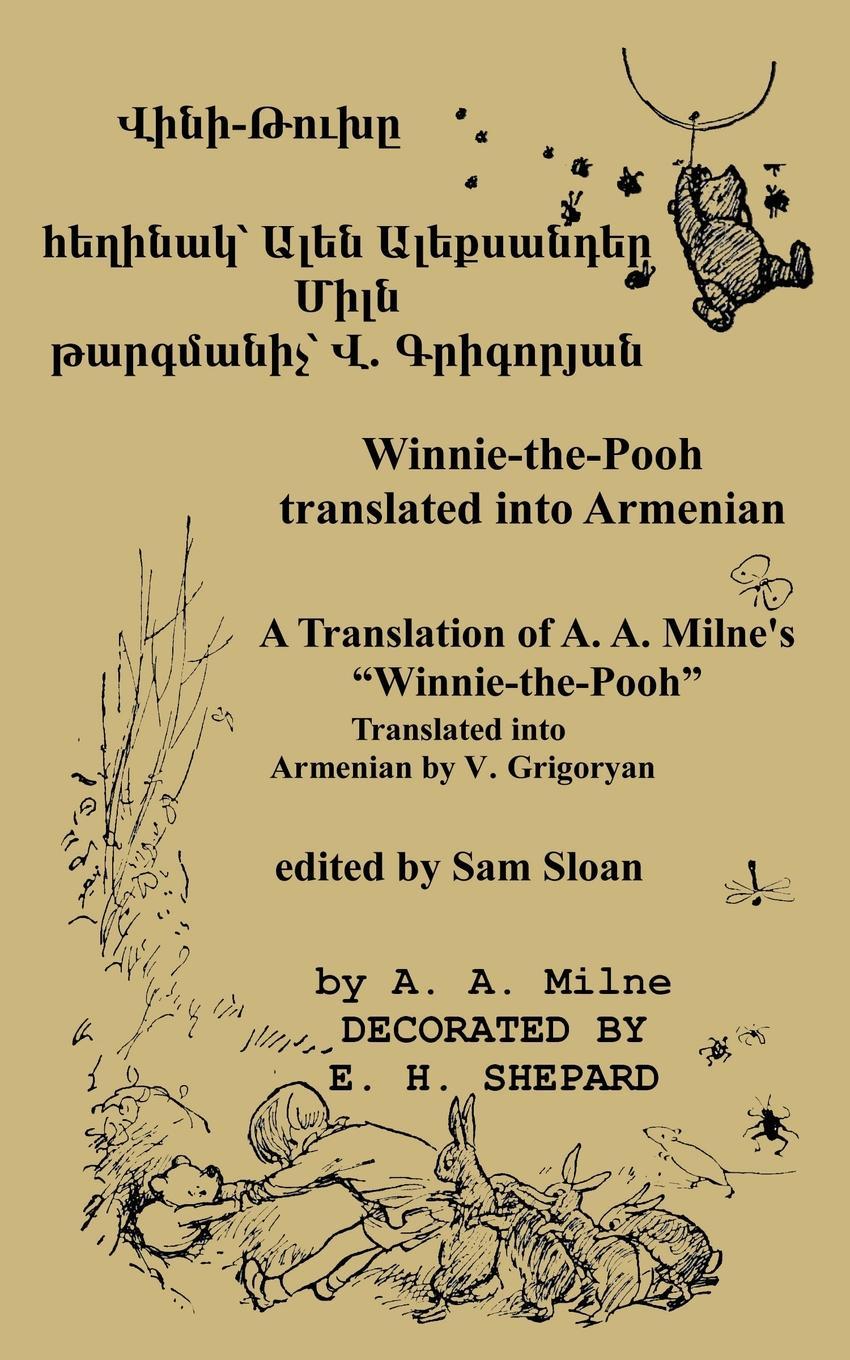 A. A. Milne, Y Grigoryan Winnie-the-Pooh in Armenian A Translation of A. A. Milne.s Winnie-the-Pooh into Armenian milne a a winnie the pooh changing guard at buckingham palace