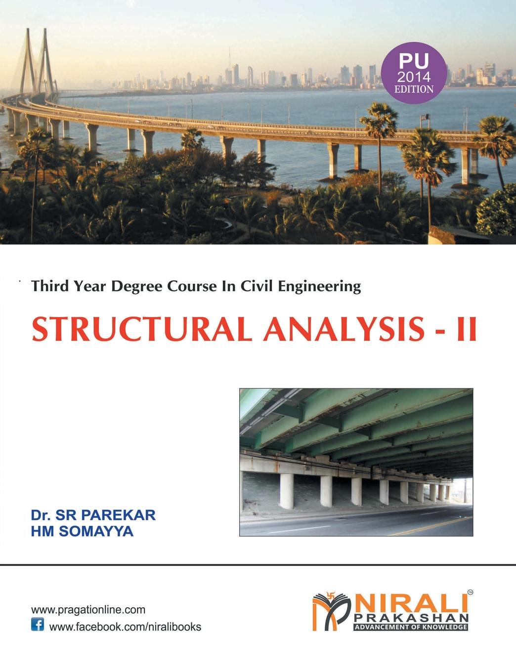 Фото - DR S R PAREKAR, H M SOMAYYA STRUCTURAL ANALYSIS II standard usb 3 0 a male am to usb 3 0 a female af usb3 0 extension cable 0 3 m 0 6 m 1 m 1 5 m 1 8m 3m 1ft 2ft 3ft 5ft 6ft 10ft